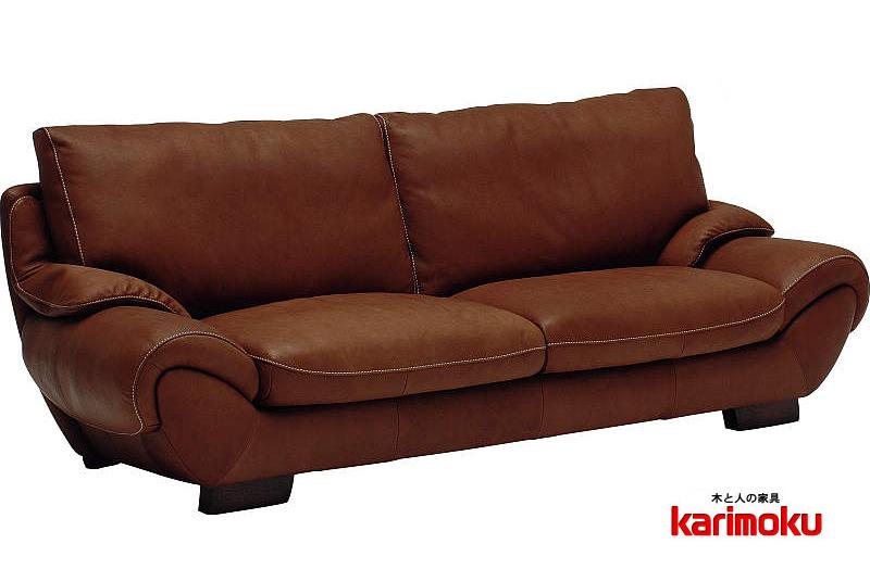 カリモク 最高級ソファ ZS9713WK 3Pソファワイド 本革張ソファ 肘掛長椅子ロング トリプルソファ セレブ スイートルームなどで karimoku 日本製家具 正規取扱店