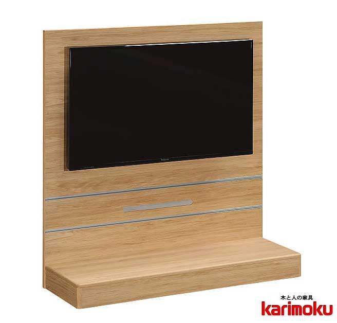 カリモク QW4205 120サイズ 壁掛けテレビボード 大型液晶LED対応 TVボード ダーク ブラウン ナチュラルモダン SPOON スプーン 木製 テレビボード TV台 AVボード 組み合わせ可能 施工いらず オーク材 karimoku 日本製家具 正規取扱店