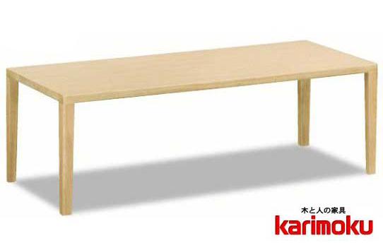 カリモク TU4440 長方形120サイズ センターテーブル ソファーテーブル 机 シンプル ダーク ブラウン ナチュラル グレー ホワイト白 ブラック黒 送料無料 karimoku 日本製家具 正規取扱店 オーク材 木製ナラ