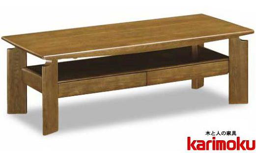 カリモク TU4420 長方形120サイズ センターテーブル ソファーテーブル 机 シンプル ダーク ブラウン ナチュラル 送料無料 karimoku 日本製家具 正規取扱店 オーク材 木製ナラ