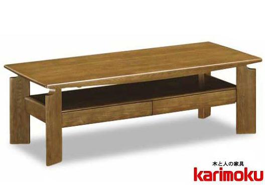 カリモク TU3920 長方形105サイズ センターテーブル ソファーテーブル 机 シンプル ダーク ブラウン ナチュラル 送料無料 karimoku 日本製家具 正規取扱店 オーク材 木製ナラ