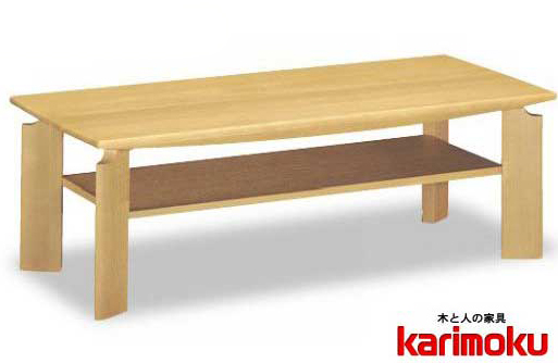カリモク TU4410 長方形120サイズ センターテーブル ソファーテーブル 机 シンプル ダーク ブラウン ナチュラル 送料無料 karimoku 日本製家具 正規取扱店 オーク材 木製ナラ