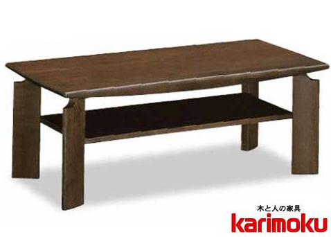カリモク TU3910 長方形105サイズ センターテーブル ソファーテーブル 机 シンプル ダーク ブラウン ナチュラル 送料無料 karimoku 日本製家具 正規取扱店 オーク材 木製ナラ
