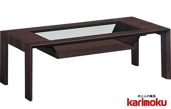 カリモクTU4260 長方形120サイズ センターテーブル ソファーテーブル 机 シンプル ダーク ブラウン ナチュラル 送料無料 日本製家具 正規取扱店 オーク材 木製ナラ