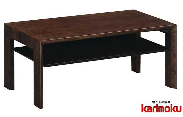 カリモク TU3253 長方形90サイズ センターテーブル ソファーテーブル 机 ダーク ブラウン ナチュラル シンプル 送料無料 karimoku 日本製家具 正規取扱店 オーク材 木製ナラ