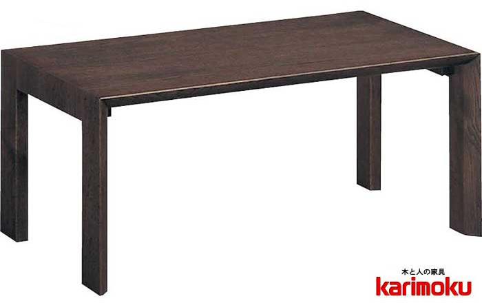 カリモク TU4250 長方形120サイズ センターテーブル ソファーテーブル 机 ピュアオーク シンプル 送料無料 karimoku 日本製家具 正規取扱店 オーク材 木製ナラ