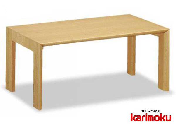 カリモク TU3250 長方形90サイズ センターテーブル ソファーテーブル 机 ダーク ブラウン ナチュラル シンプル 送料無料 karimoku 日本製家具 正規取扱店 オーク材 木製ナラ