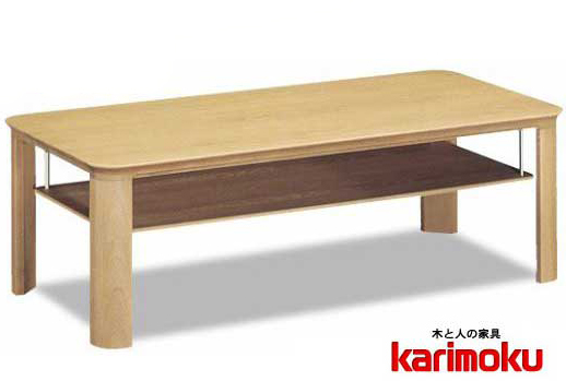 カリモクTU4380 長方形120サイズ センターテーブル ソファーテーブル 机 シンプル 送料無料 日本製家具 正規取扱店 オーク材 木製ナラ