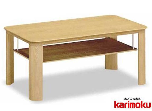 カリモク TU3380 長方形90サイズ センターテーブル ソファーテーブル 机 シンプル ダーク ブラウン ナチュラル 送料無料 karimoku 日本製家具 正規取扱店 オーク材 木製ナラ