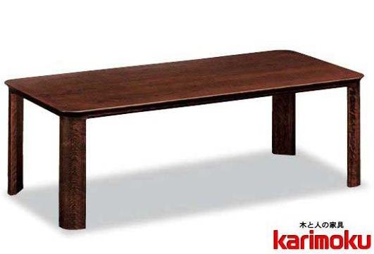 カリモク TU4370 長方形120サイズ センターテーブル ソファーテーブル 机 シンプル 送料無料 karimoku 日本製家具 正規取扱店 オーク材 木製ナラ