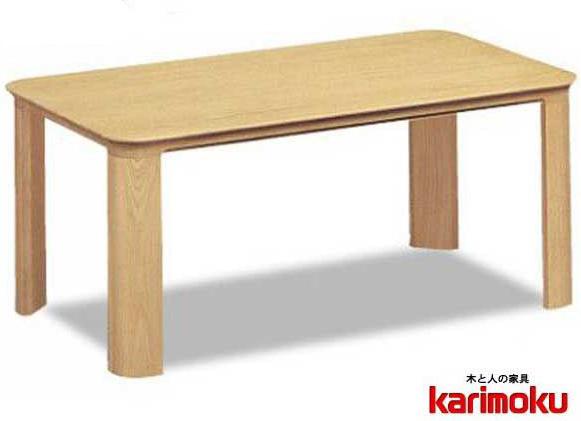 カリモク TU3370 長方形90サイズ センターテーブル ソファーテーブル 机 シンプル ダーク ブラウン ナチュラル 送料無料 karimoku 日本製家具 正規取扱店 オーク材 木製ナラ