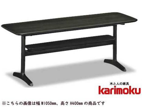 カリモク TW3600 リビング机 ソファーサイドテーブル 机 シンプル 送料無料 karimoku 日本製家具 正規取扱店 オーク材 木製ナラ