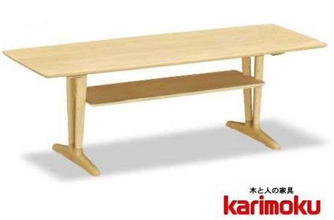 カリモク TU4460 120サイズ センターテーブル ソファーテーブル 机 棚付き ダーク ブラウン ナチュラル グレー ホワイト白 ブラック黒 送料無料 karimoku 日本製家具 正規取扱店 オーク材 木製ナラ