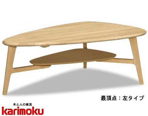 カリモクTU4153・4154 楕円115サイズ センターテーブル ソファーテーブル 机 棚付き ダーク ブラウン ナチュラル グレー ホワイト白 ブラック黒 送料無料 日本製家具 正規取扱店 オーク材 木製ナラ