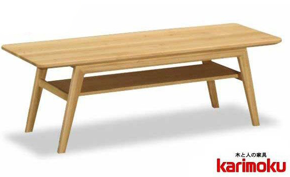 カリモク TT4410E000 長方形120サイズ センターテーブル ソファーテーブル 机 シンプル ダーク ブラウン ナチュラル グレー ホワイト白 ブラック黒 送料無料 karimoku 日本製家具 正規取扱店 オーク材 木製ナラ