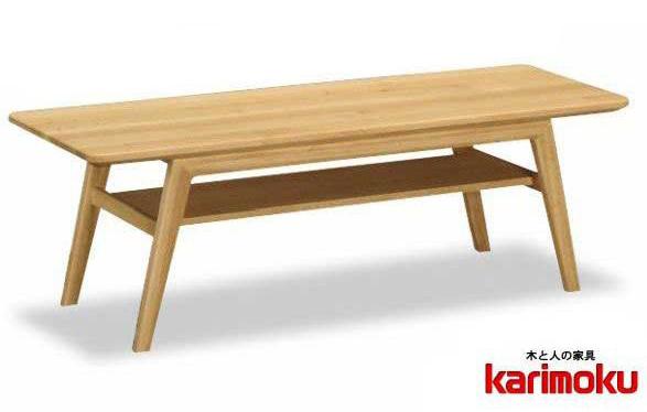 カリモク TT3910E000 長方形105サイズ センターテーブル ソファーテーブル 机 シンプル ダーク ブラウン ナチュラル グレー ホワイト白 ブラック黒 送料無料 karimoku 日本製家具 正規取扱店 オーク材 木製ナラ