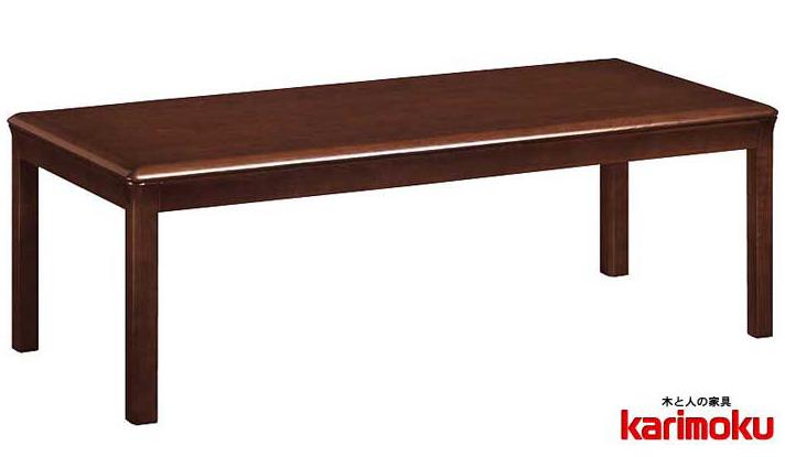 カリモク TT3590MD 長方形105サイズ センターテーブル ソファーテーブル 机 シンプル カフェブラウン 送料無料 karimoku 日本製家具 正規取扱店 ブナ材 木製