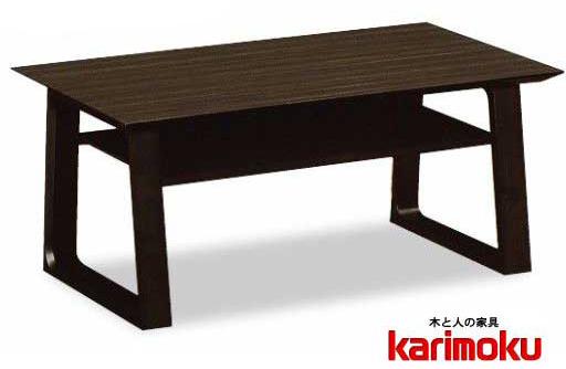 カリモク TA3230ZW 90サイズ アーバンブラックP メラミン天板 センターテーブル ソファーテーブル 机 シンプル 送料無料 karimoku 日本製家具 正規取扱店 木製