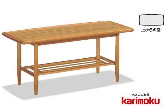 カリモク TS3535CW 長方形105サイズ センターテーブル ソファーテーブル 机 シンプル ウォールナット色 送料無料 karimoku 日本製家具 正規取扱店 木製