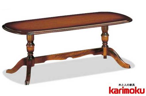 カリモク TC4010JK 120サイズ センターテーブル ソファーテーブル 机 コロニアル 送料無料 karimoku 日本製家具 正規取扱店 木製
