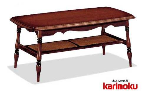 カリモク TC3500JK 103サイズテーブル センターテーブル ソファーテーブル 机 コロニアル 送料無料 karimoku 日本製家具 正規取扱店 木製
