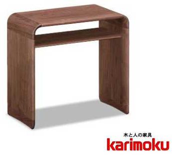 カリモクTU1970ME ミニテーブル ソファーテーブル 机 棚付き ダーク ブラウン ナチュラル グレー ホワイト白 ブラック黒 送料無料 日本製家具 正規取扱店