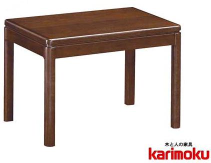 カリモク TE2010MD サイドテーブル ソファーテーブル コーヒーテーブル 応接室 karimoku 日本製家具 正規取扱店