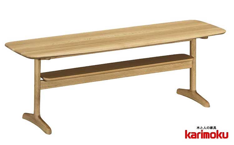 カリモク TW4100 リビング机 ソファーサイドテーブル センターテーブル 机 棚付き シンプル karimoku 日本製家具 正規取扱店 オーク材 木製ナラ