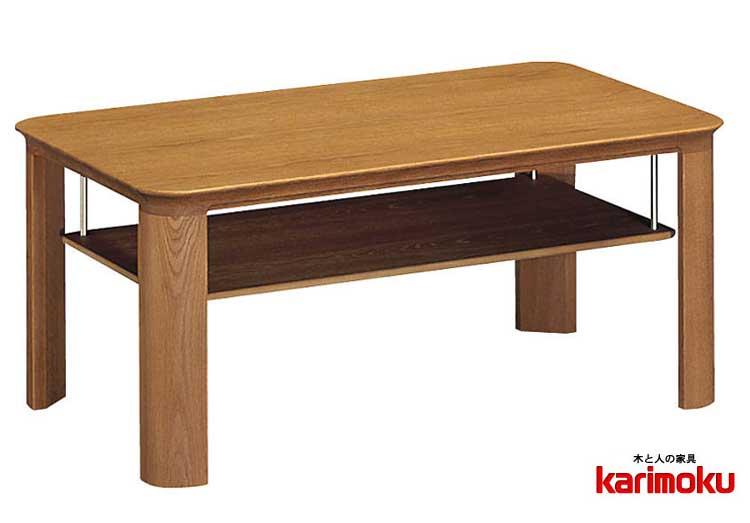 カリモク TU3380 長方形90サイズ センターテーブル ソファーテーブル 机 棚付き シンプル ダーク ブラウン ナチュラル karimoku 日本製家具 正規取扱店 オーク材 木製ナラ