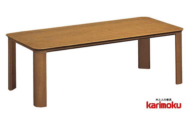 カリモク TU4370 長方形120サイズ センターテーブル ソファーテーブル 机 シンプル karimoku 日本製家具 正規取扱店 オーク材 木製ナラ