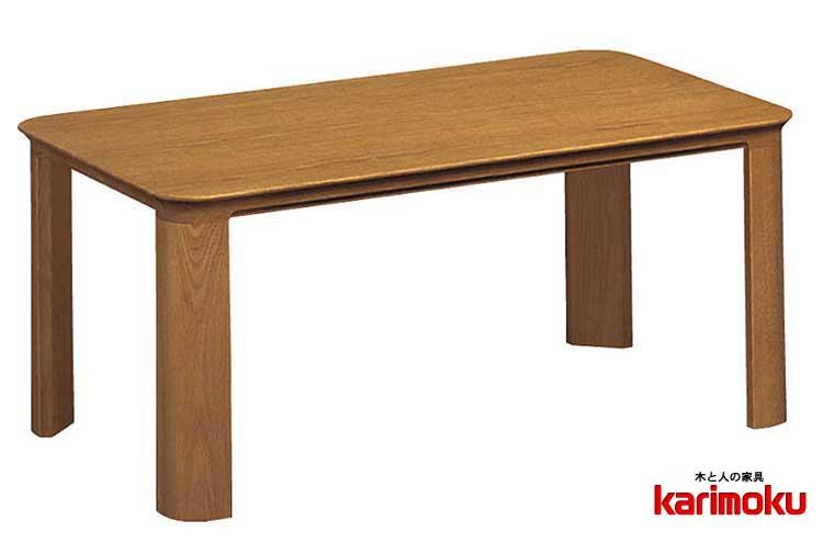 カリモク TU3370 長方形90サイズ センターテーブル ソファーテーブル 机 シンプル ダーク ブラウン ナチュラル karimoku 日本製家具 正規取扱店 オーク材 木製ナラ