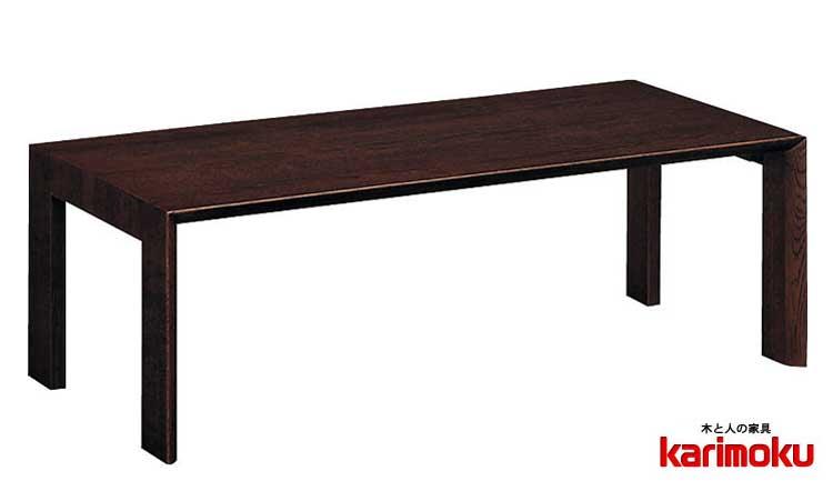 カリモク TU4250 長方形120サイズ センターテーブル ソファーテーブル 机 ピュアオーク シンプル karimoku 日本製家具 正規取扱店 オーク材 木製ナラ
