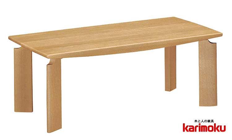 カリモク TU3900 長方形105サイズ センターテーブル ソファーテーブル 机 シンプル ダーク ブラウン ナチュラル karimoku 日本製家具 正規取扱店 オーク材 木製ナラ