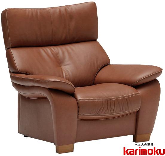 カリモク ZT7300WS 1Pソファ 本革張ソファ 肘掛椅子 一人掛け パーソナルソファー ハイバック ZT73シリーズ レザー 送料無料 おすすめ おしゃれ 人気 日本製家具 正規取扱店