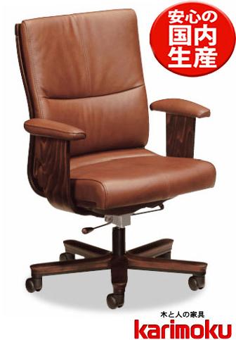 カリモクXT5800DK PCチェア 肘付きデスクチェアー キャスター付き パソコン椅子 ロッキング式 アイアン コンパクト オフィスチェア 送料無料 日本製家具 正規取扱店 おすすめ おしゃれ OAチェア ブラウン 茶色