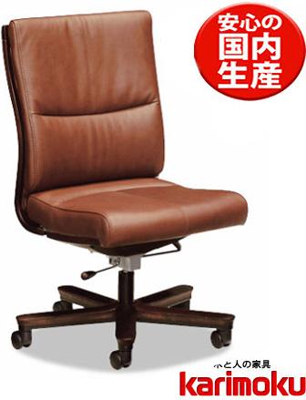 カリモク XT5801DK PCチェア 肘なしデスクチェアー キャスター付き パソコン椅子 ロッキング式 アイアン コンパクト オフィスチェア 送料無料 karimoku 日本製家具 正規取扱店 おすすめ おしゃれ OAチェア ブラウン 茶色