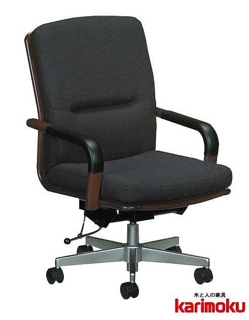 カリモク XS0510TW PCチェア 肘付きデスクチェアー パソコン椅子 ロッキング式 アイアン コンパクト 事務椅子オフィスチェア ブルーグレー 送料無料 karimoku 日本製家具 正規取扱店 おすすめ おしゃれ OAチェア ファブリック 布張り