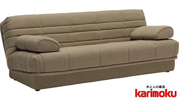 カリモク YA5503 ソファーベッド ファブリック 布地 収納 リクライニング 折り畳み おしゃれ karimoku 日本製家具 正規取扱店
