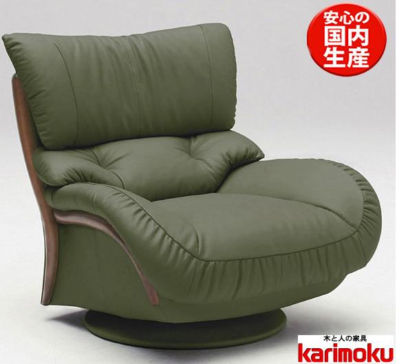 カリモク ZT4757 1Pソファ 本革張ソファ ハイバック肘掛ソファ 肘掛け椅子回転式 パーソナルソファ ボリューミー 送料無料 おすすめ おしゃれ 人気 karimoku 日本製家具 正規取扱店