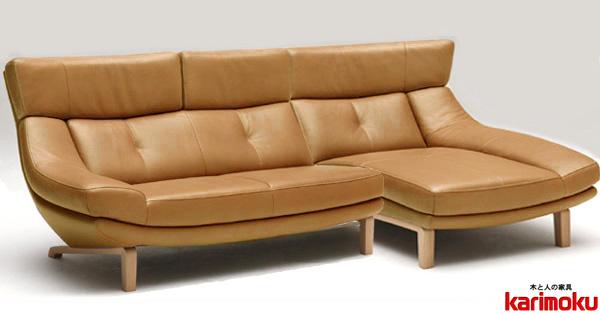 カリモク ZU4628 ZU4649 横幅2380 シェーズロング ハイバック 本革リーベルソファ 肘掛椅子ロング カウチソファ おすすめ おしゃれ 人気 karimoku 日本製家具 正規取扱店