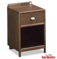 カリモク AU8450MK ナイトテーブル ベッドサイド机 モカブラウン ダーク 送料無料 karimoku 日本製 正規取扱店家具