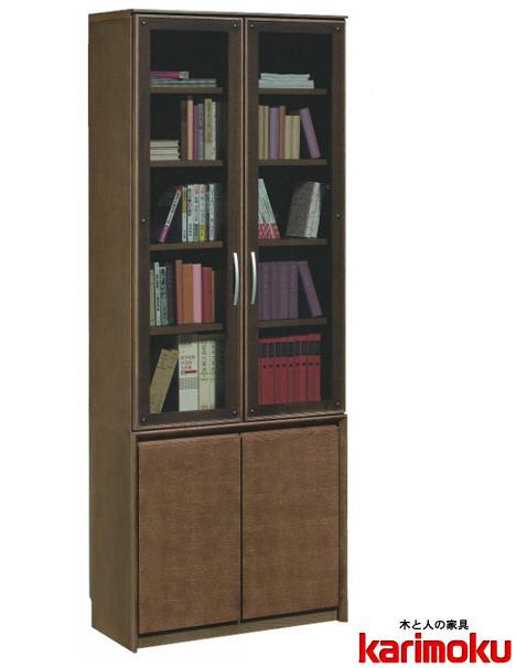 カリモク HU2900 書棚 本棚 ブックボックス ナチュラル ブラウン ブックシェルフスタンド 送料無料 karimoku 日本製家具 正規取扱店 完成品