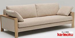 カリモク UU8943 4人掛け椅子 4P布張りソファ ファブリック肘掛 四人掛椅子 背もたれ可動リクライニングハイバックkarimoku 日本製家具 正規取扱店