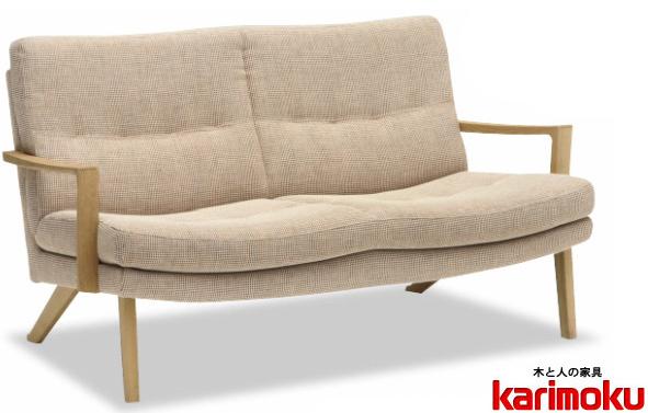 カリモク UU1602 2Pソファ 布張りファブリック 肘掛ソファ 2人肘掛け椅子 ローバック コンパクト おすすめ おしゃれ 人気 karimoku 日本製家具 正規取扱店