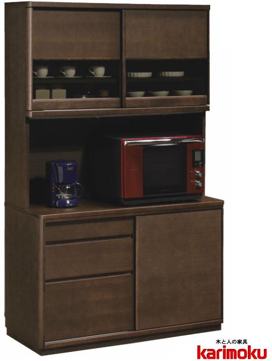 カリモクET4415 食器棚 115オープンキッチンボード ダイニングボード ナチュラル ブラウン カップケース 皿収納 設置送料無料 日本製家具 正規取扱店