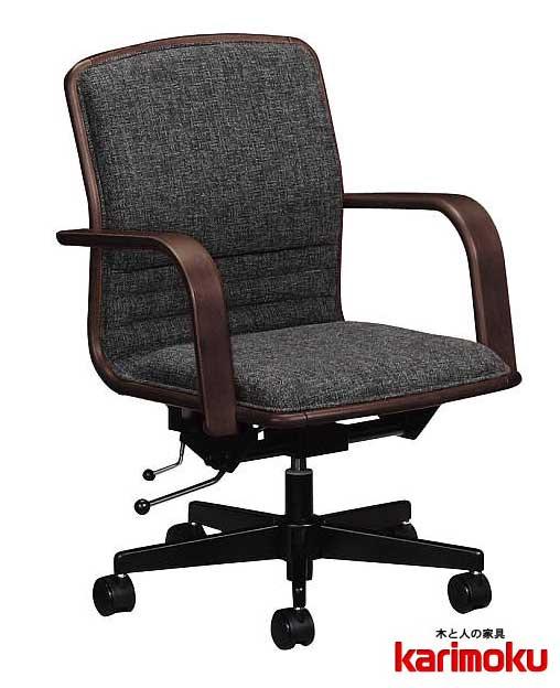 カリモクXS0650 肘付PCチェア デスクチェアー パソコン椅子 ロッキング式 アイアン コンパクト オフィスチェア 送料無料 日本製家具 正規取扱店 おすすめ おしゃれ OAチェア ファブリック 布張り