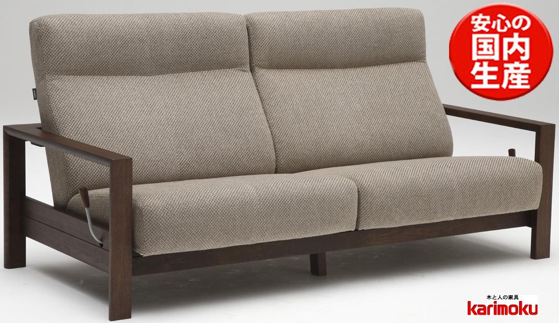 カリモクWT5112UK 2Pソファ 平織布張二人掛け椅子ロング 木製肘掛ソファ リクライニング フルカバーリング 送料無料 おすすめ おしゃれ 人気 日本製家具 正規取扱店