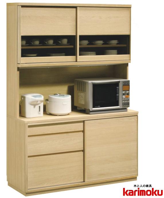 カリモクET4915 食器棚 135オープンキッチンボード ダイニングボード ナチュラル ブラウン カップケース 皿収納 設置送料無料 日本製家具 正規取扱店