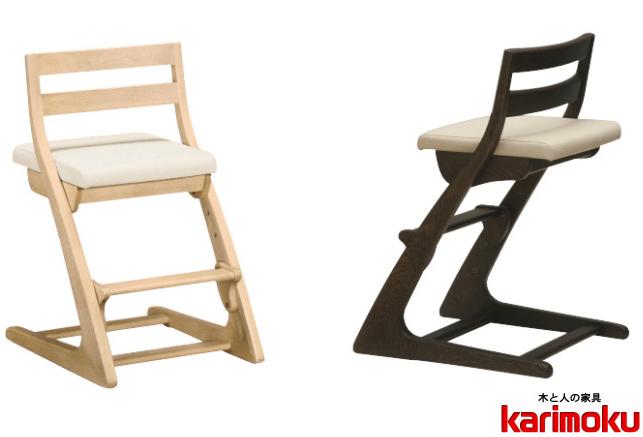 【COMカラー】カリモクCU1017 デスクチェア 子供用椅子 子供用食堂椅子 フィットチェア ダイニングチェアとしても 合成皮革・布張り 選べるカラー 木製 日本製家具 送料無料