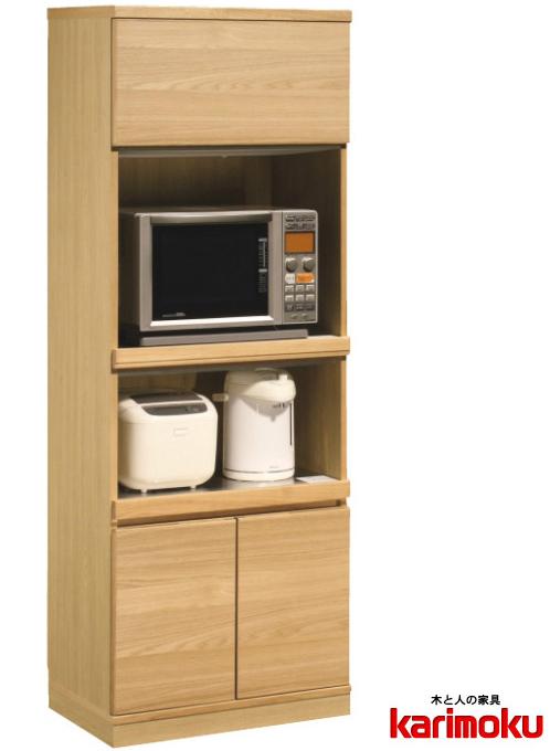 カリモク EU2655 家電収納棚 食器棚 101キッチンボード ダイニングボード ナチュラル ブラウン カップケース 皿収納 設置送料無料 karimoku 日本製家具 正規取扱店